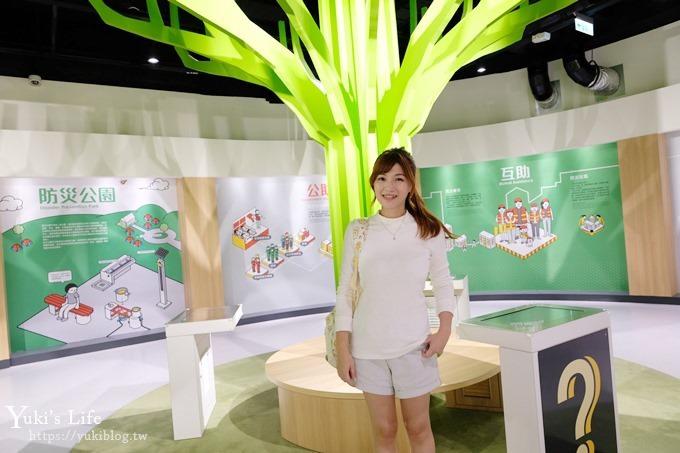 免費桃園景點【桃園防災教育館】親子室內好去處×AR、VR體驗豐富又好玩! - yukiblog.tw
