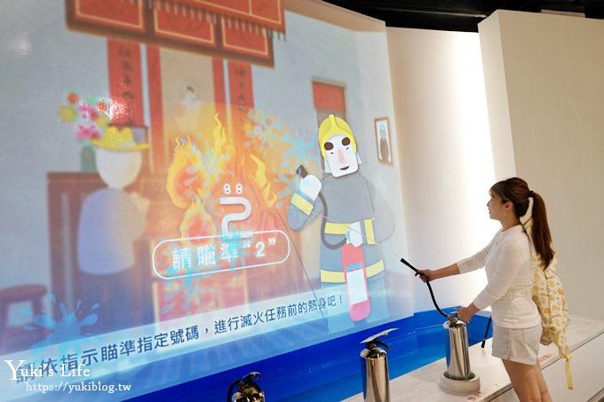 免费桃园景点《桃园防灾教育馆》亲子室内好去处×AR、VR体验丰富又好玩! - yukiblog.tw
