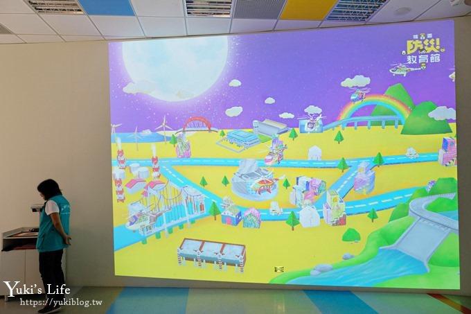 免費桃園景點《桃園防災教育館》親子室內好去處×AR、VR體驗豐富又好玩! - yukiblog.tw