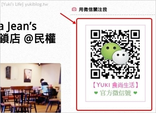 Screenshot_2014-03-07-13-36-29