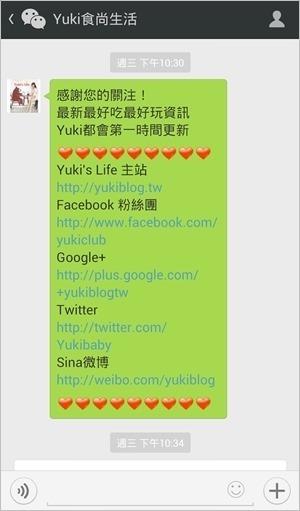 Screenshot_2014-03-07-13-43-01
