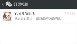 Screenshot_2014-03-07-13-52-28