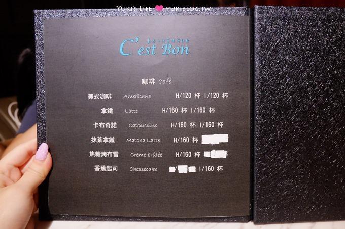 宜蘭下午茶【C'est Bon散步小河岸】精緻法式甜點~預約制 (冬山) - yukiblog.tw