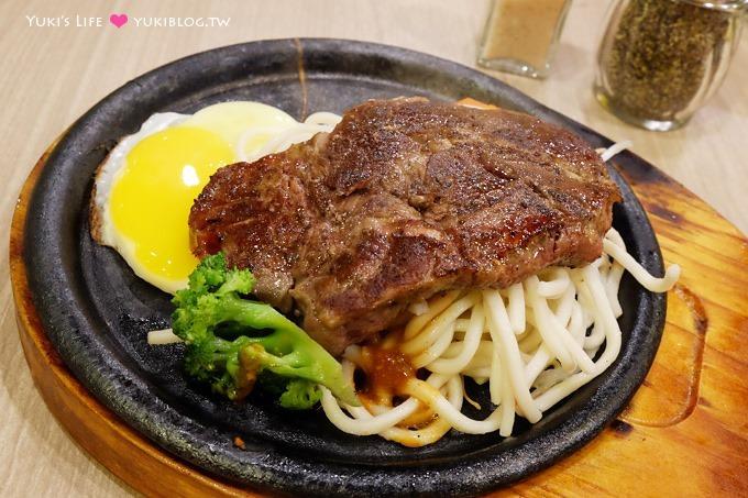 樹林美食【厚切牛排】板橋亞東過來的新餐廳! 真的很厚、樹林人好愛牛排 ^^