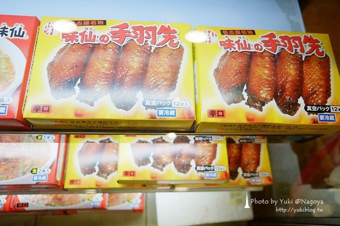 日本‧名古屋【味仙台灣拉麵】必嚐名物! 辣的過癮呀! @今池本店 - yukiblog.tw