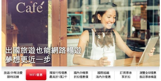 出國總明省錢實戰記錄【滙豐現金回饋御璽卡】無門檻限制/海外現金回饋2.22%×國內回饋1.22% - yukiblog.tw