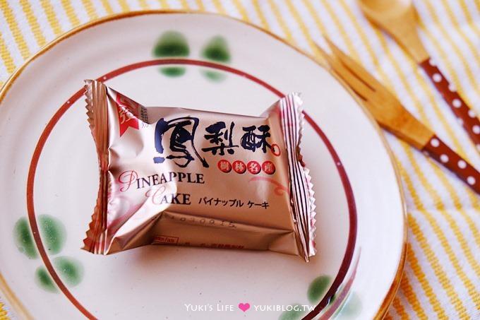 樹林美食【吉發鳳梨酥】樹林在地隱藏名產❤我最常買的鳳梨酥 ^^ - yukiblog.tw