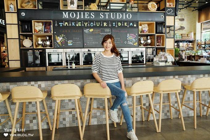 台中親子餐廳【摩吉斯烘焙樂園Mojie's】早午餐下午茶×免費無毒彩色麵粉黏土×烘焙材料