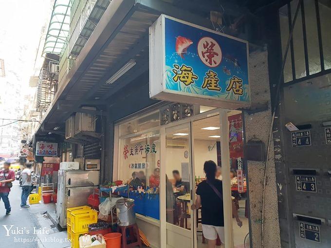 基隆美食【榮生魚片】必吃平價海產老饕推薦新鮮美味(和平島玩水順遊美食) - yukiblog.tw