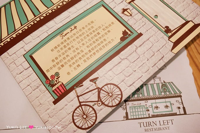 板橋新埔站食記【巷左轉】女生的鄉村風下午茶餐廳.大熊熊陪你吃飯❤ - yukiblog.tw