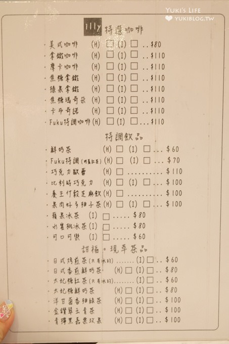 板橋早午餐【甜福貳FukuBrunch】二店新開幕×居家質感風格@板橋站 - yukiblog.tw