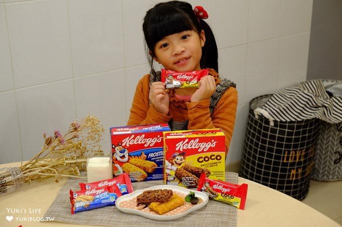 野餐好物【家樂氏穀物隨手棒】親子DIY草莓雪人穀物棒小屋!派對×早餐的好幫手! - yukiblog.tw