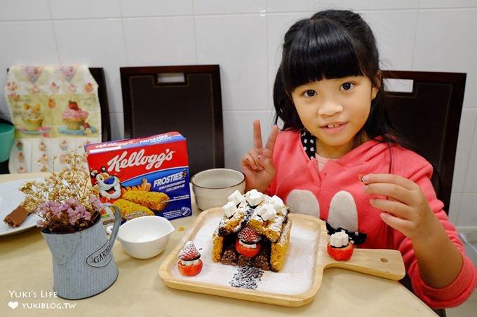 野餐好物【家樂氏穀物隨手棒】親子DIY草莓雪人穀物棒小屋!派對×早餐的好幫手!