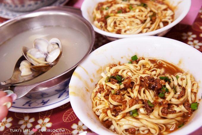 宜蘭美食┃頭城‧麻醬麵蛤蜊湯 ~ 簡單美味來到宜蘭必吃!