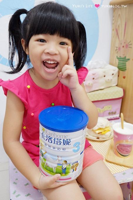 育兒【卡洛塔妮羊奶粉】健康多一級❤小西瓜不排斥馬上就接受羊奶了喲!