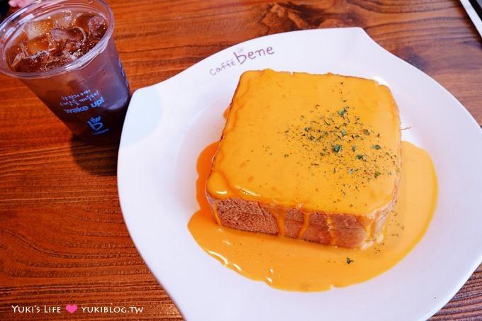 韓國首爾必吃【Caffe bene】超美味大蒜起司厚片土司~推薦一定要吃的夢幻下午茶❤明洞店 - yukiblog.tw