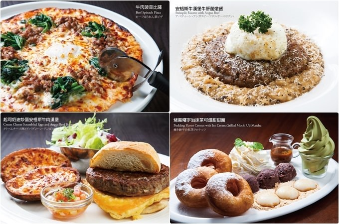 台北【瓦法奇朵waffogato】松菸店新開幕.牛排、可頌甜甜圈、特餐均買一送一 - yukiblog.tw