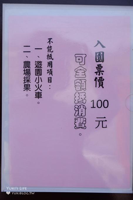 DSCF9202