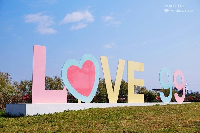 雲林斗六》LOVE99九九莊園文化創意園×十三番生態農場×親子旅遊/露營/外拍/攝影/浪漫景點推薦 - yukiblog.tw