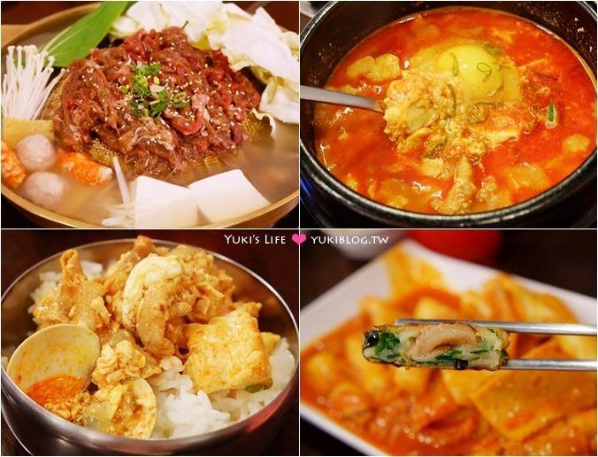 桃園美食【金三順韓國豆腐煲】泡菜小菜吃到飽的韓式料理 @南崁