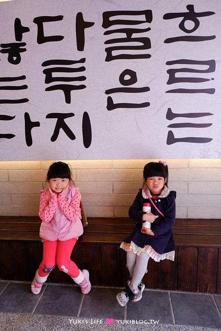 桃園美食【金三順韓國豆腐煲】泡菜小菜吃到飽的韓式料理 @南崁 - yukiblog.tw