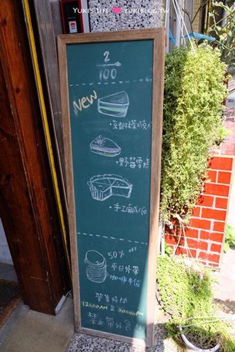 新竹【百分之二咖啡2/100CAFE】烧杯饮料×一百种味道姐妹店×台南老宅风下午茶 - yukiblog.tw