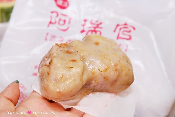 新莊團購美食【阿瑞官粿店】百年古早味芋粿巧❤料多好豐富