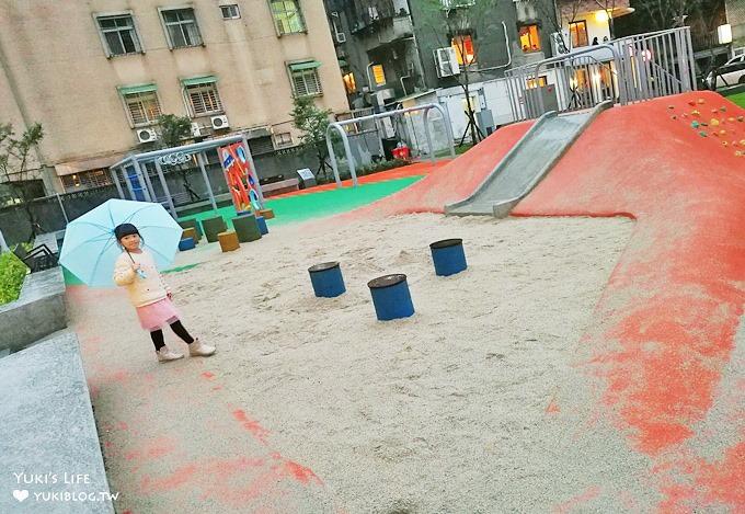 台北景點【敦仁公園】警察局意象沙坑溜滑梯×都市特色公園遊戲場(台北捷運景點)