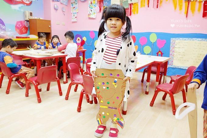 育兒【快樂瑪麗安】參觀美語學習課程記錄×環境照×兒童教育是否可以快樂學習呢(文末抽獎培樂多蛋糕派對遊戲組)