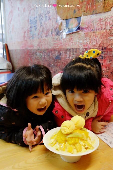 台南玉井【有間冰舖vs阿月芒果冰】古早味芒果雪花冰綿密好吃!
