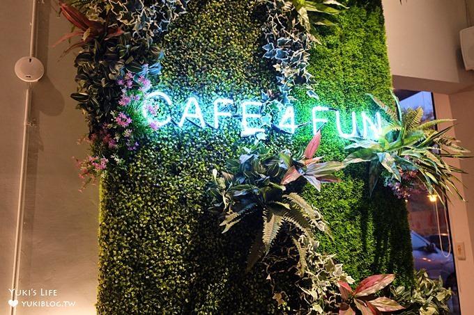 桃園親子餐廳【cafe 4 fun 咖啡趣】珍珠球池遊戲區×親子聚餐美食約會好去處! - yukiblog.tw