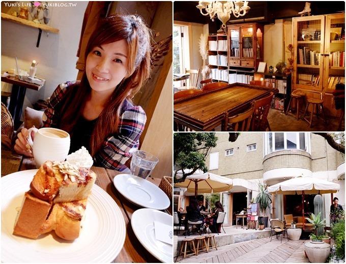 台北東區【Costumice Cafe】市區裡的法國度假風下午茶 @忠孝敦化站