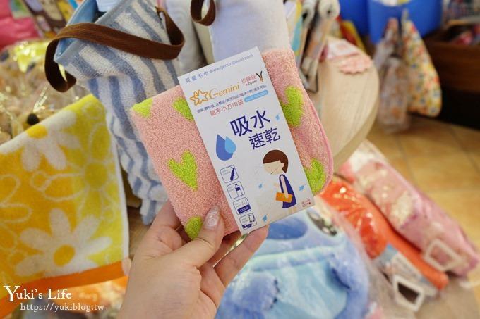 雲林景點【奶奶的熊毛巾故事館】免費親子景點、親子一日遊、玩沙好去處 - yukiblog.tw