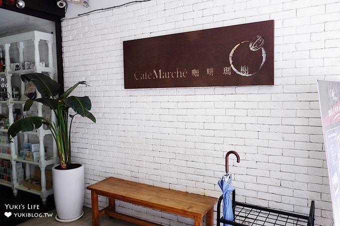 東區美食下午茶【咖啡瑪榭忠孝店】盆栽式提拉米蘇十分華麗有童話夢幻感 - yukiblog.tw