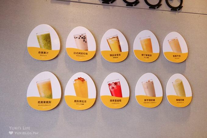 【ikiwi趣味果飲】六甲田莊100%鮮乳冰磚果飲牛奶大推×29元起新鮮現打果汁幕後直擊(新竹金山店食記) - yukiblog.tw