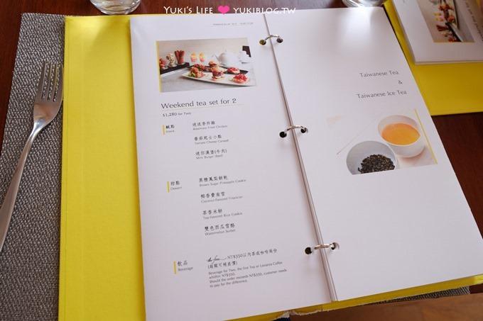 台北【the first 松菸店】超美的盤飾甜點下午茶、姐妹們賞101約會餐廳@市政府站 - yukiblog.tw