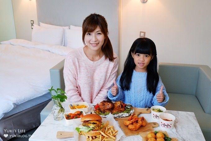 吃美食好簡單【foodpanda空腹熊貓美食外送】年菜×熱門餐廳都能輕鬆送到家! - yukiblog.tw
