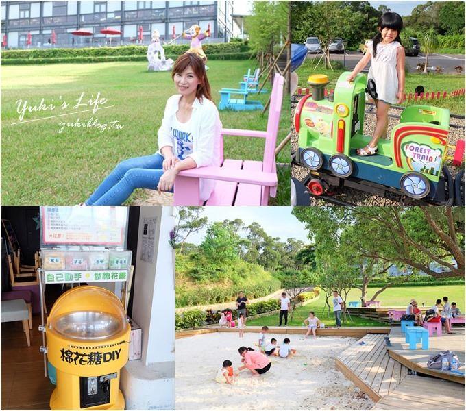新竹親子景觀餐廳【綠芳園咖啡庭園餐廳】超大草皮玻璃屋(已改為愛家農場) - yukiblog.tw