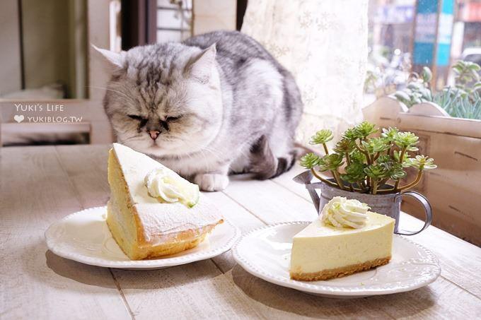 貓咪咖啡廳【米蘭15號/No.15事啡之地】手工蛋糕熱門隱藏版安心甜點店@樹林火車站美食 - yukiblog.tw