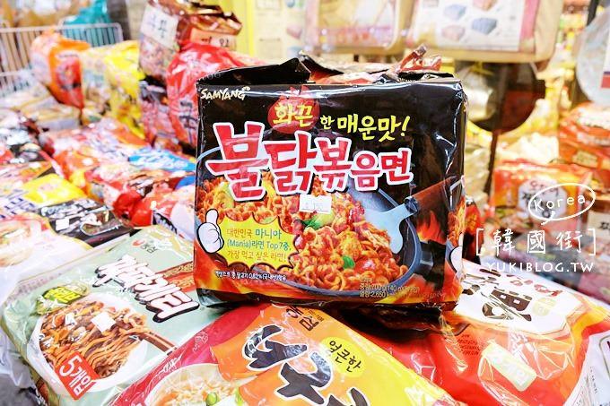 永和景點【韓國街】韓國必買戰利品採購一條街、正韓服飾不用出國批貨 - yukiblog.tw