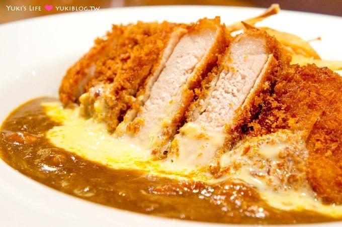 東區美食【LA CAVE ABURI】新食感濃郁日本咖哩定食(原Tokyo Curry) @忠孝敦化站 - yukiblog.tw