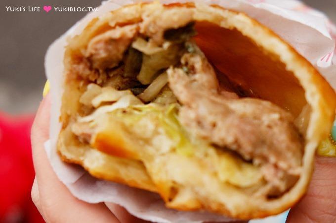樹林美食【好吃餡餅】電話預約免排隊、在地才知道要點半肉半菜、紅豆餅也是一絕 @樹林火車站 - yukiblog.tw
