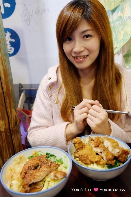 鶯歌老街美食小吃【厚道飲食店】古早味排骨飯VS香酥雞腿飯~平價大碗又好吃! - yukiblog.tw