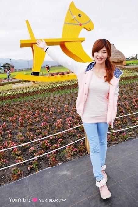 宜蘭三星旅遊【黃色大木馬(搖搖洛克馬)】巨型童趣木馬&花田盛開 - yukiblog.tw
