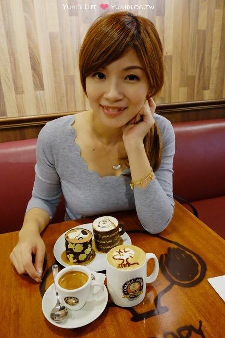 【香港自由行】查理布朗咖啡專門店‧史努比迷必訪特色咖啡甜點店@地鐵尖沙咀 - yukiblog.tw