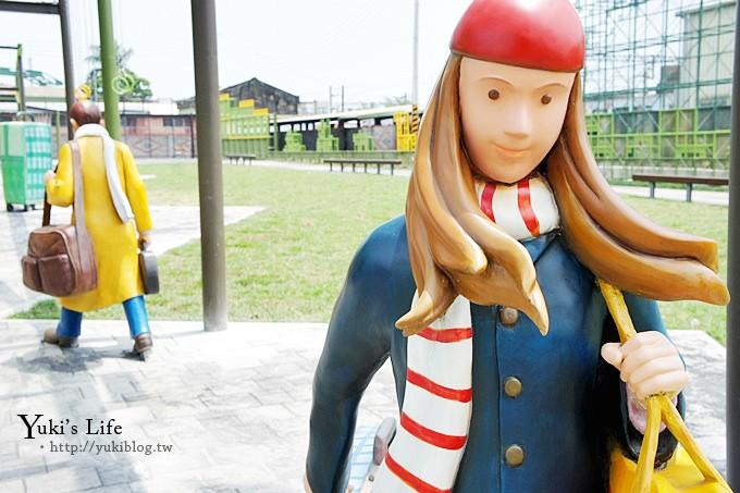 宜蘭新景點┃宜蘭火車站幾米繪本廣場‧向左走還是向右走 (快完工囉❤拍了好多可愛人偶照片) - yukiblog.tw