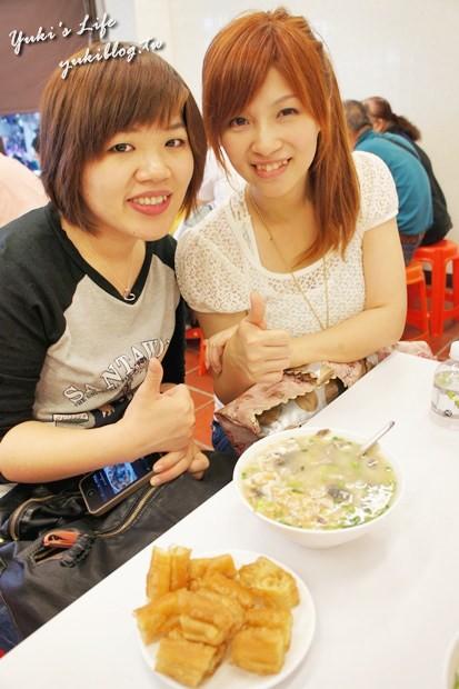 [南部小吃四日遊]*台南市~阿堂鹹粥 (我真的愛上它了~好鮮呀!) - yukiblog.tw