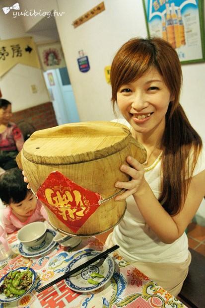 [宜蘭親子二日遊]*羅東-駿懷舊餐廳 ❤ 復古潮流‧每道菜都超好吃 ❤ - yukiblog.tw