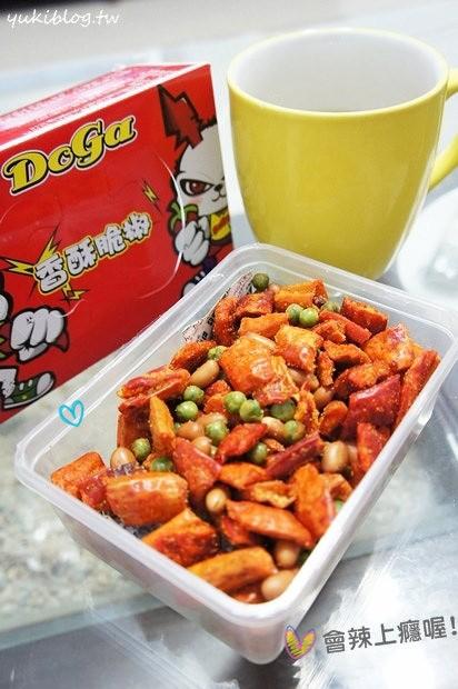 [試吃]*樂天市場‧【DoGa香酥脆椒 + 泰式紫菜鍋粑 + 龍蝦餅】‧這夏泰爽了! - yukiblog.tw