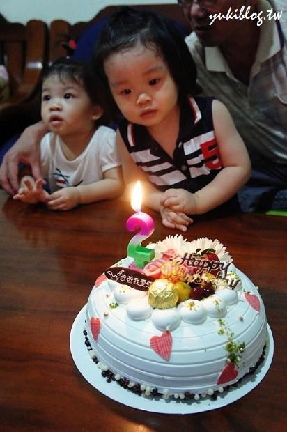 [試吃]*意廬法式烘焙坊‧父親節蛋糕【溫情】夢幻造型+清爽的蒟蒻青蘋果內餡 - yukiblog.tw